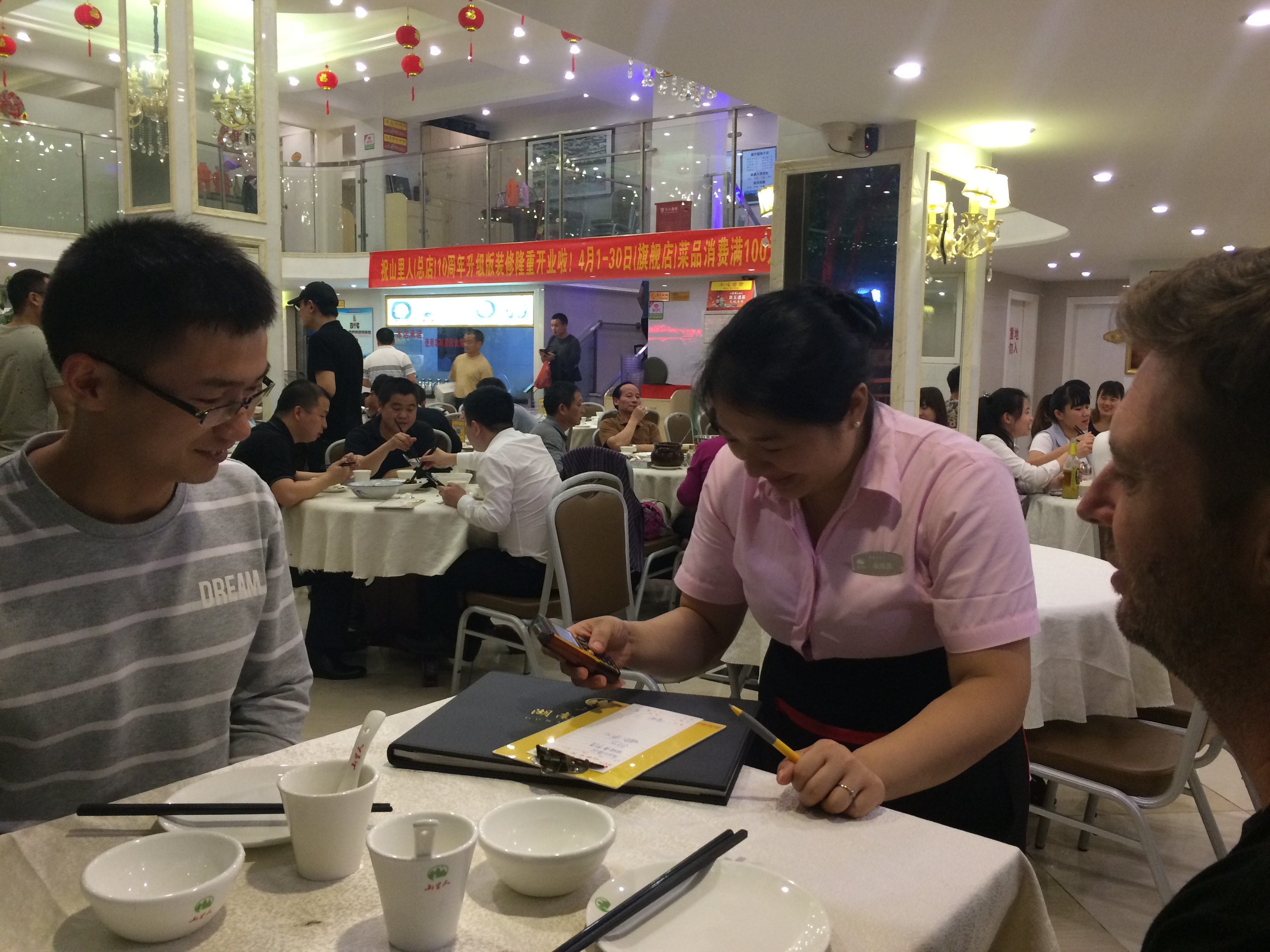 Restaurant in Shenzhen China We are ordering food there.